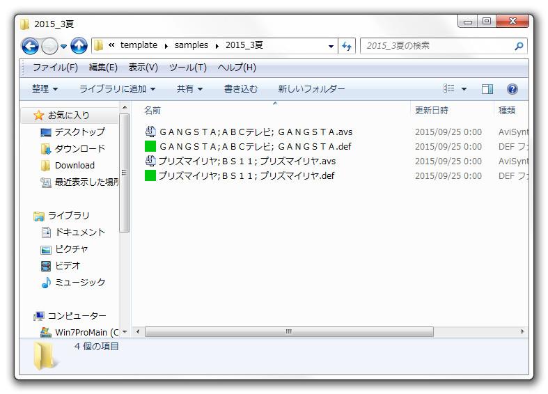 toolpack_pre_02.jpg