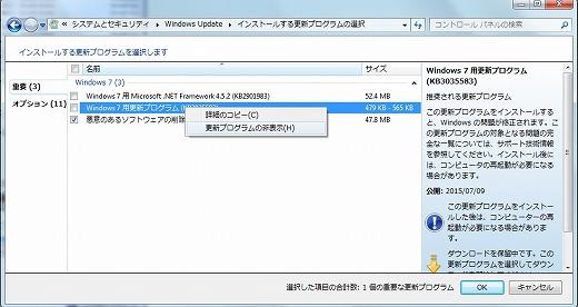 2015-09-03-hihyouji.jpg