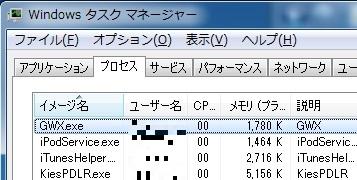 2015-09-03-taskm.jpg