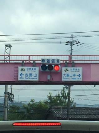 吉野路黒滝002
