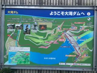 大滝ダム002