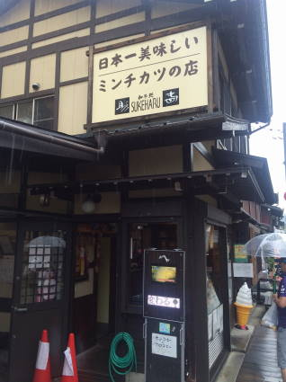 高山003