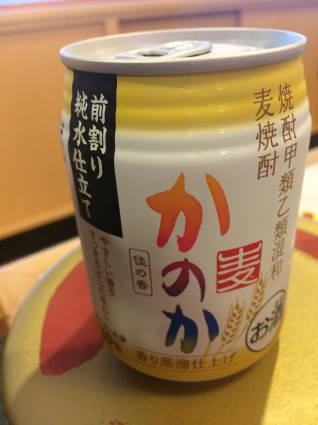 はま寿司020