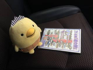 奈良へ002