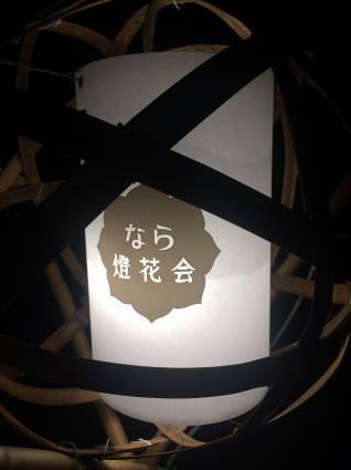 燈花会002