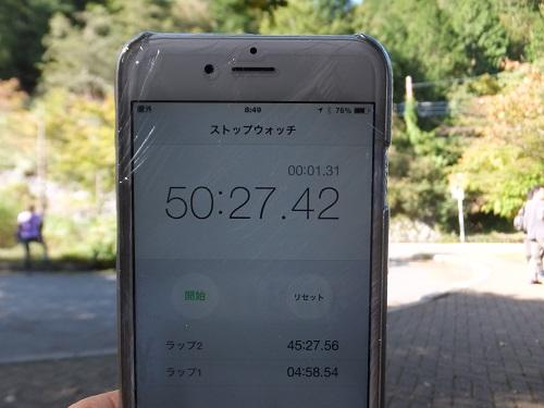 DSCF9545.jpg