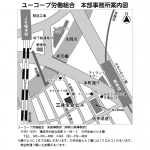 kanagawajimusyo.jpg