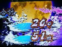 20151023122625379.jpg