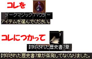 2015082701.jpg