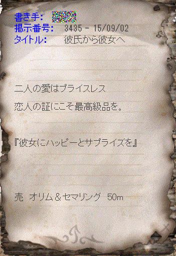 2015090304.jpg