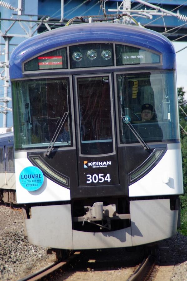 s-IMGP9087.jpg