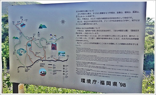 hirao_fukiage01.jpg