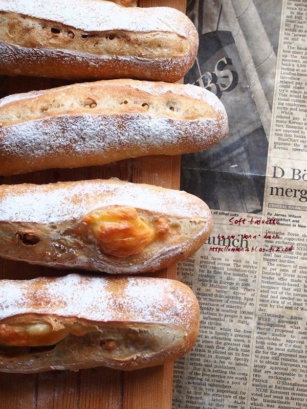 ソフトフランス・くるみ&チーズ1