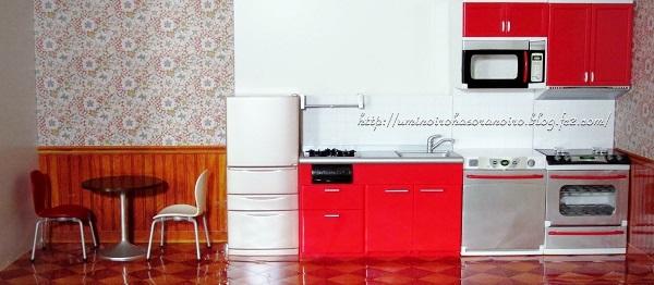 赤いキッチン1