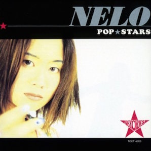 NELORIES「POP☆STAR」