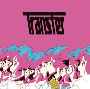 LIVETUNE「TRANSFER」