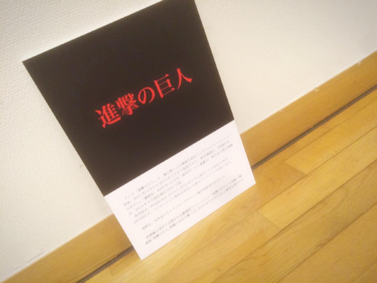 チラ浅野展3