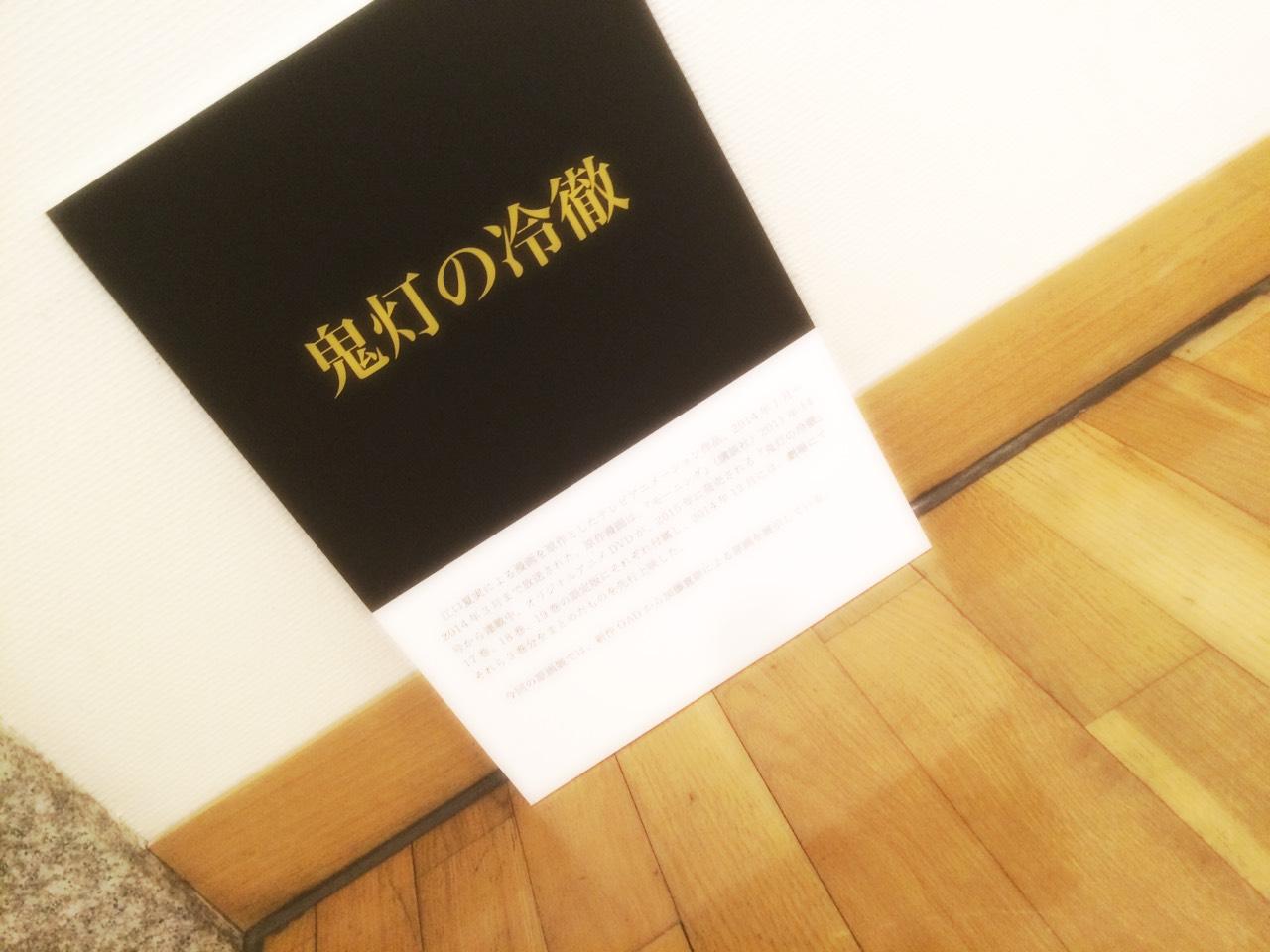 チラ浅野展4