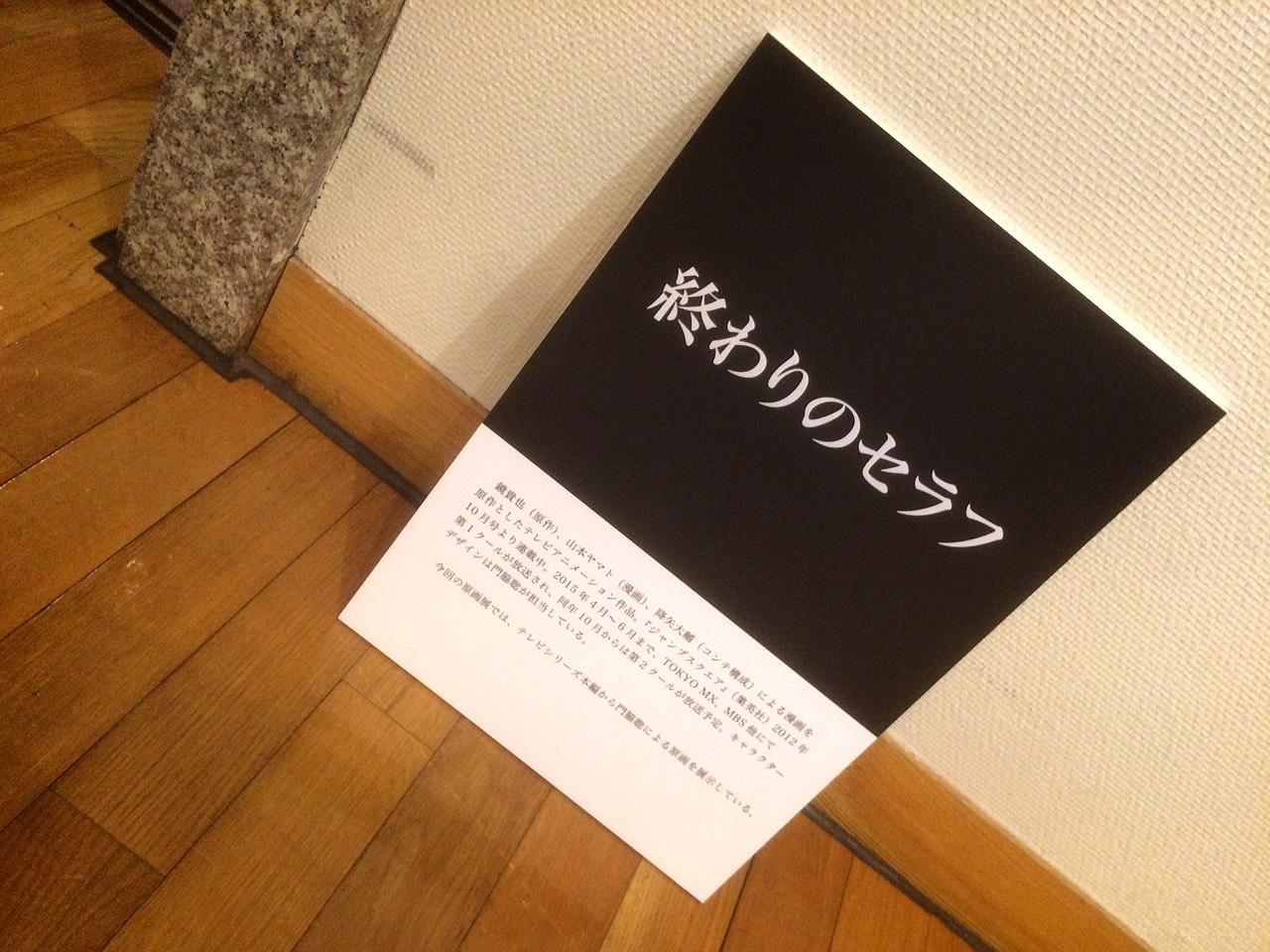 チラ浅野展5