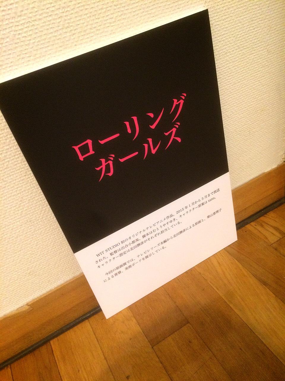 チラ浅野展7