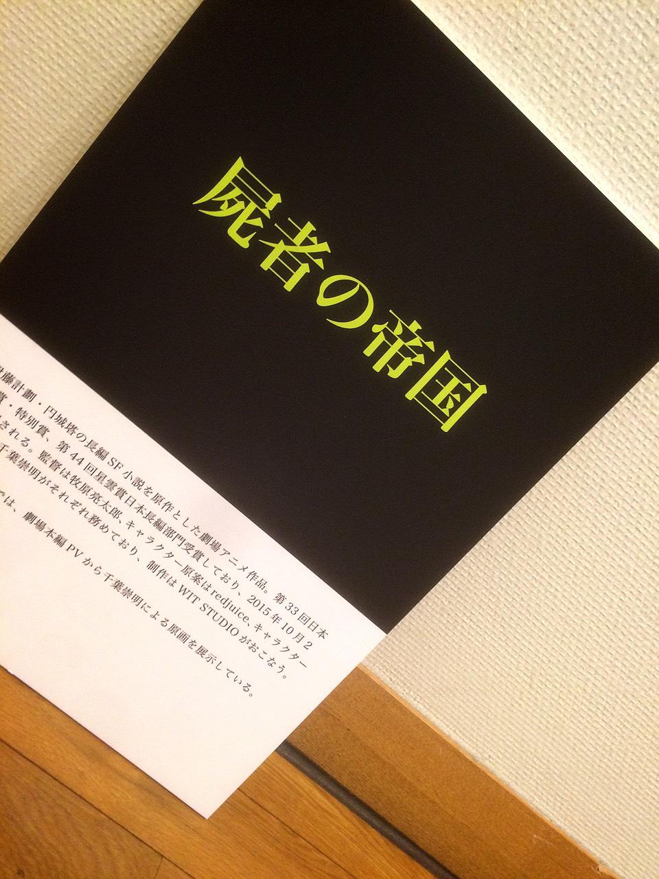 チラ浅野展8