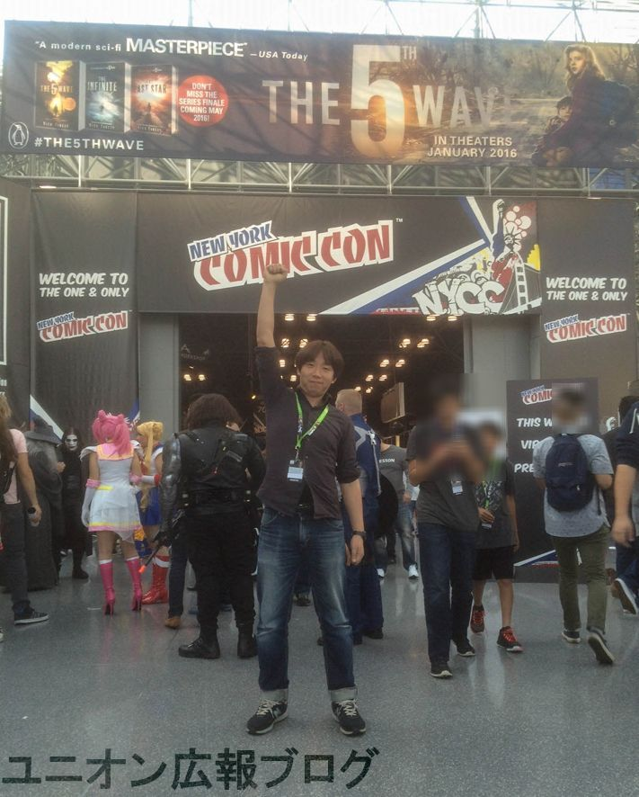 NYCC_追加-13のコピー
