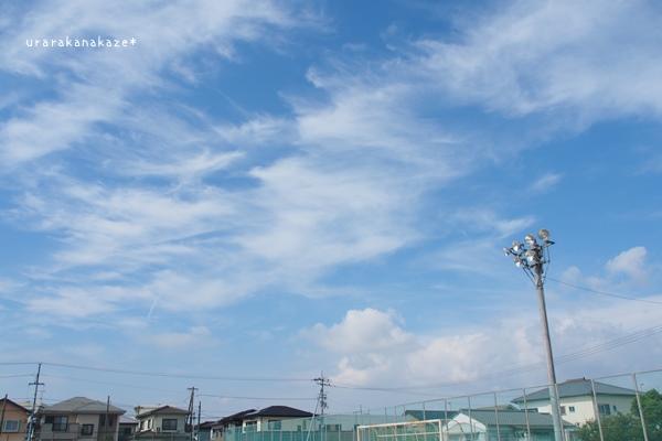 秋の日の空