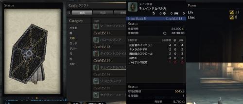 DQX0054a.jpeg