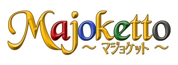 Majoketto_ロゴ