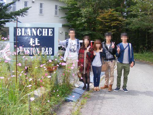 八ヶ岳星野リゾート小淵沢馬術競技場周辺ペンション宿泊観光の拠点おすすめ宿泊施設