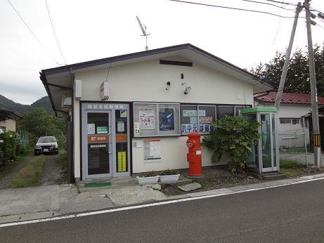 3967陸前吉田