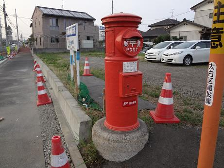 3987四郎丸