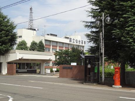 4163仙台高専
