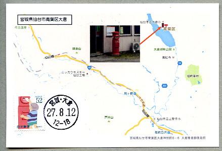 4895大倉