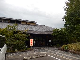 20150812_DSCN4124.jpg