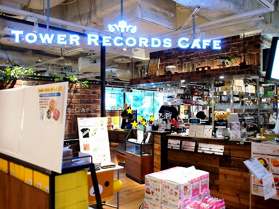 出口@TOWER RECORDS CAFE×Rilakkuma