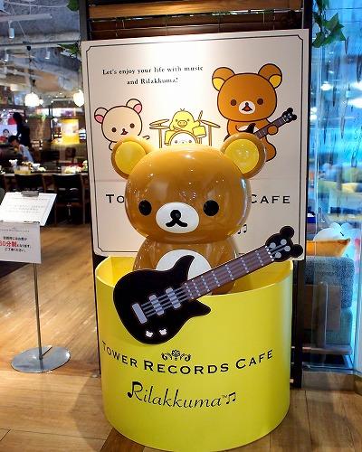入口@TOWER RECORDS CAFE×Rilakkuma