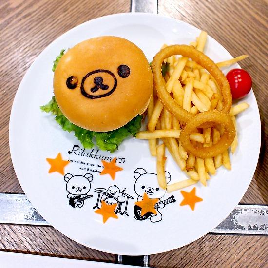 リラックマのまくまくハンバーガー01@TOWER RECORDS CAFE×Rilakkuma