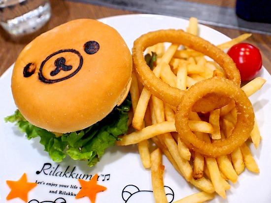 リラックマのまくまくハンバーガー03@TOWER RECORDS CAFE×Rilakkuma