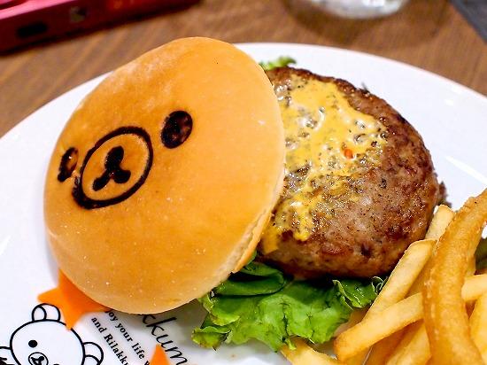 リラックマのまくまくハンバーガー04@TOWER RECORDS CAFE×Rilakkuma