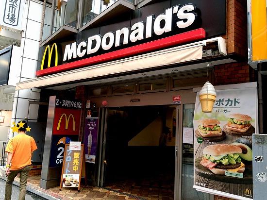 所沢店@McDonalds 2015年08月