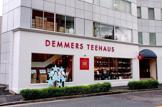 お店01@DEMMERS TEEHAUS