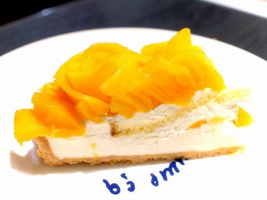 マンゴーローズのタルト02@Cafe comme ca 池袋東武店 2015年09月