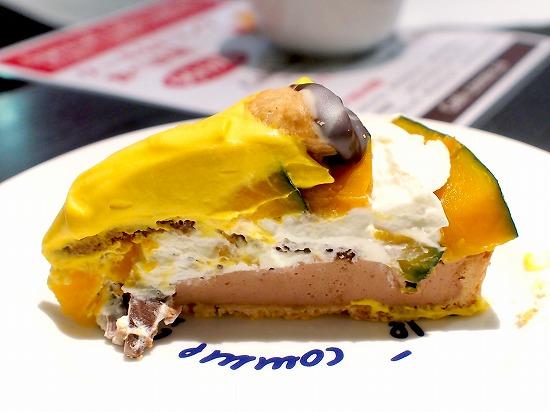 かぼちゃのタルト02@Cafe comme ca 2015年09月