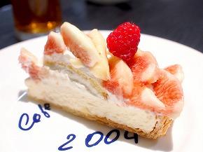 16@Cafe comme ca(カフェ・コムサ)池袋東武店 2015年09月