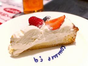 23@Cafe comme ca(カフェ・コムサ)池袋東武店 2015年09月