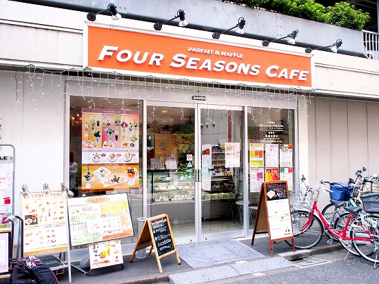 お店@FOURSEASONS CAFE 2015年09月