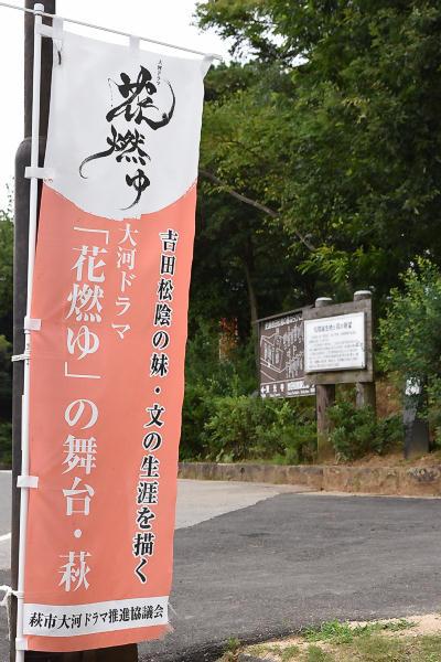 吉田松陰墓所00