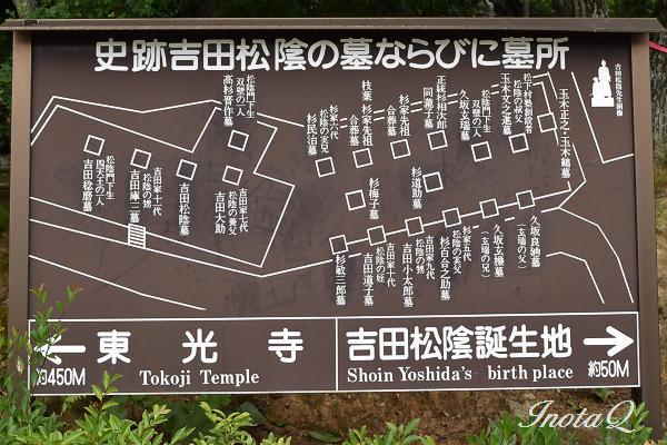 吉田松陰墓所01