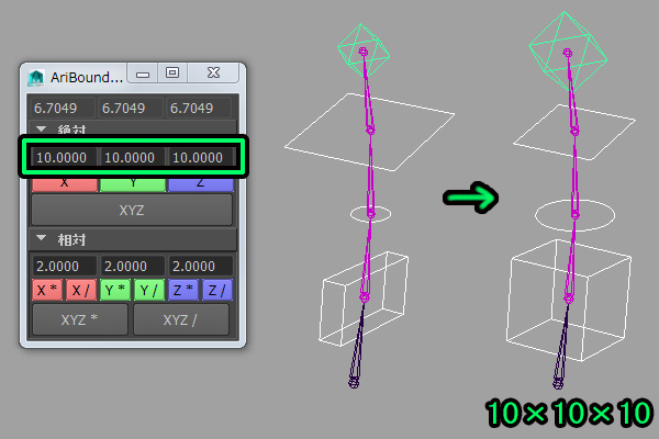 AriBoundingBoxScaling01.jpg